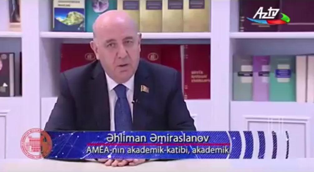 """Akademik Əhliman Əmiraslanov. """"Ölkəmizdə biologiya elminin qarşısında duran aktual problemlər."""" Elm və İnnovasiya"""