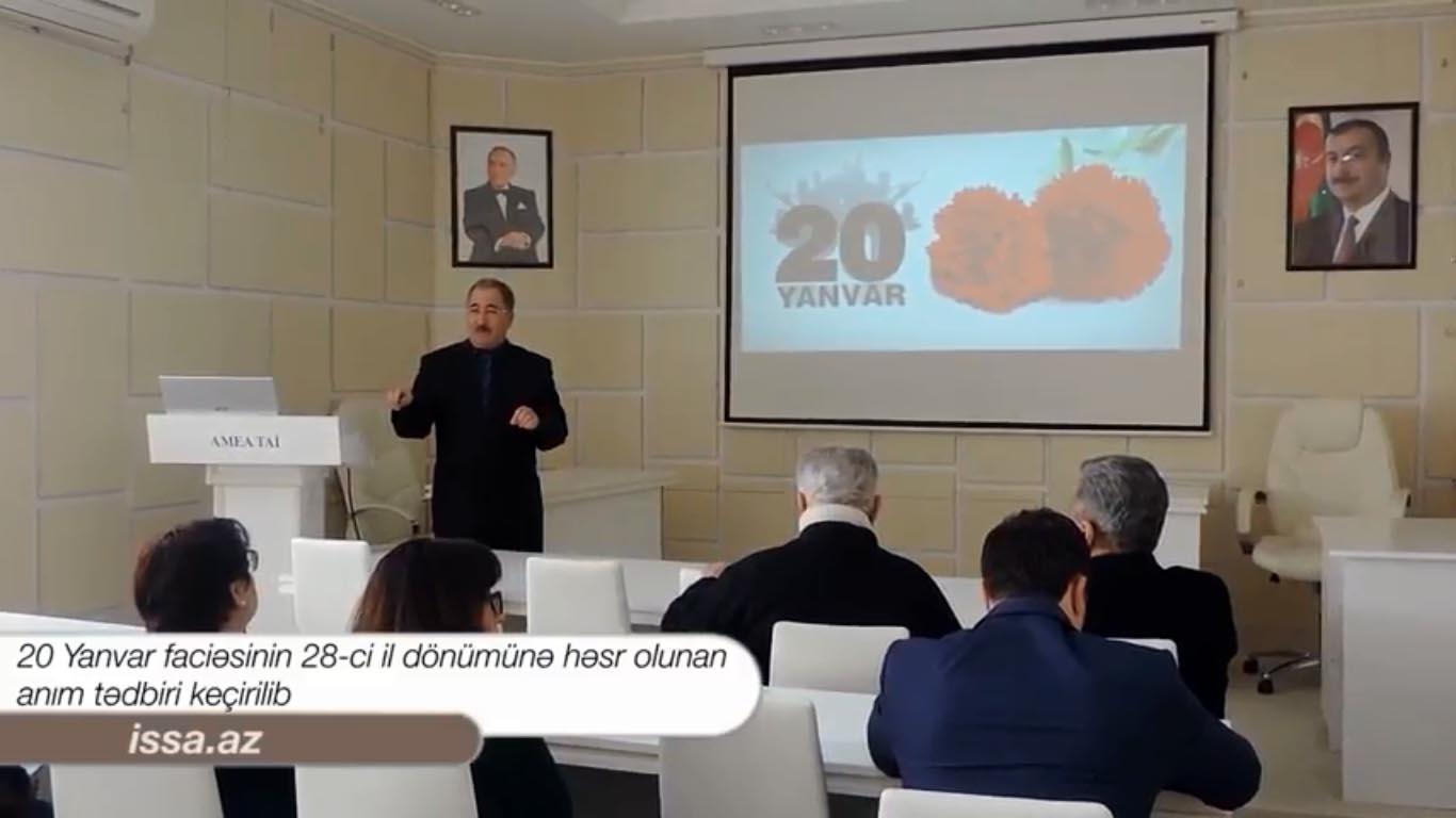 AMEA Torpaqşünaslıq və Aqrokimya İnstitutunda 20 Yanvar faciəsinin 28-ci ildönümünə həsr olunan tədbir keçirilib
