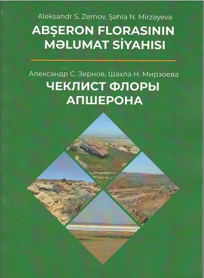 Abşeron florasının məlumat siyahısı Botanika İnstitutu tərəfindən nəşr edilib