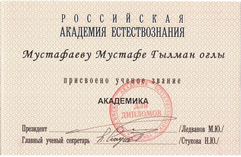 Azərbaycanlı alim Rusiya Təbiətşünaslıq Akademiyasının həqiqi üzvü seçilib